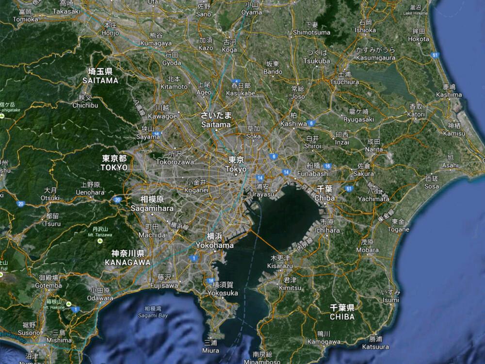 Tør du tegne grensene for hva som er Tokyo - og hva som er andre byer? Byen Yokohama er offisielt Japans nest største by - men også en del av hva som telles med når Tokyo sies å ha 37 millioner innbyggere.