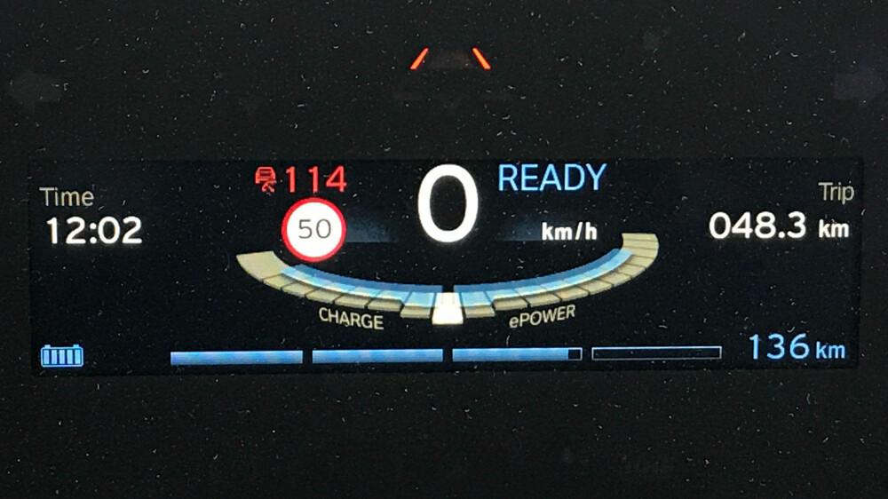 136 + 48 (=184) er ganske langt unna de 224 km bilen oppga ved turen start. Og veldig langt unna 300 km.