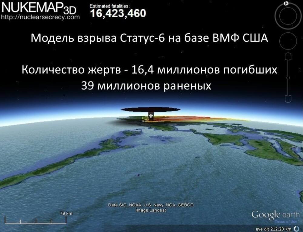 <b>MILLIONER AV DØDE: </b>Denne datasimuleringen på russisk Wikipedia illustrerer den fryktelige kraften i våpenet. Legg merke til antatt antall døde: 16,4 millioner mennesker.