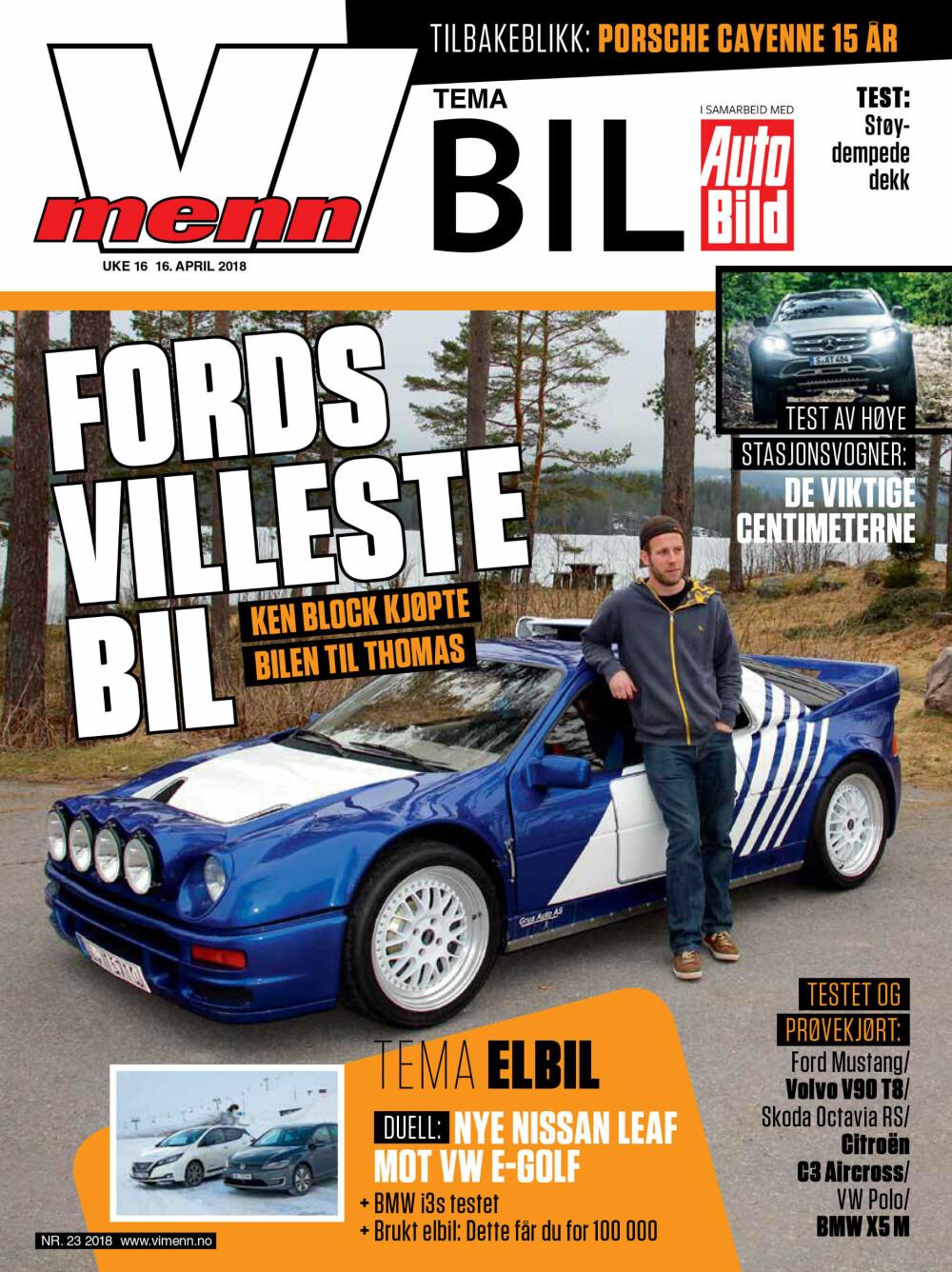 VI MENN BIL: Les hele testen av Nissan Leaf 2018 mot e-Golf i Vi Menn Bil #2. Klikk her for å abonnere på Vi Menn.