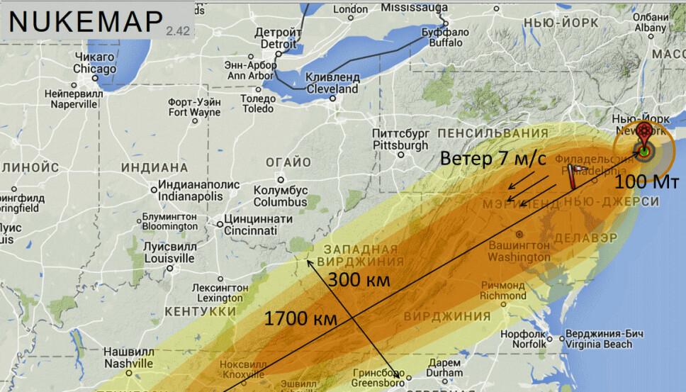 <b>ØSTKYSTENS UNDERGANG:</b> Dette russiske kartet over USAs østkyst viser dødsonen på 1700 kilometer som en enkelt atomtorpedo kan skape.