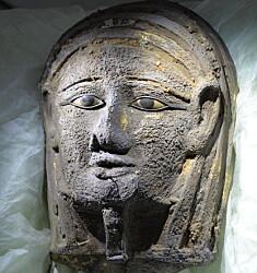 Dette er masken som er funnet.