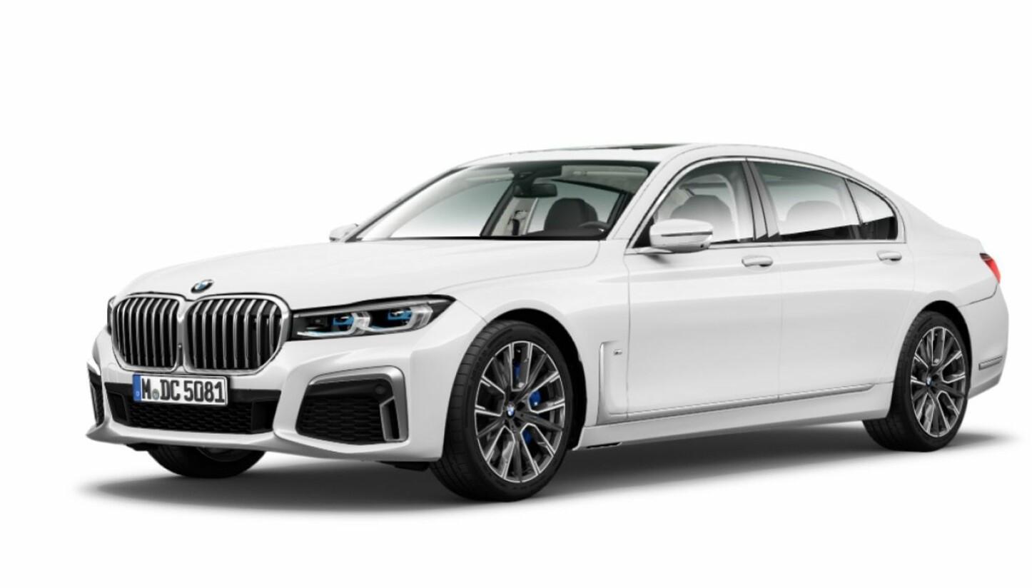 FLAGGSKIP: Bilder av BMW M760Li med facelift er lekket på nett.