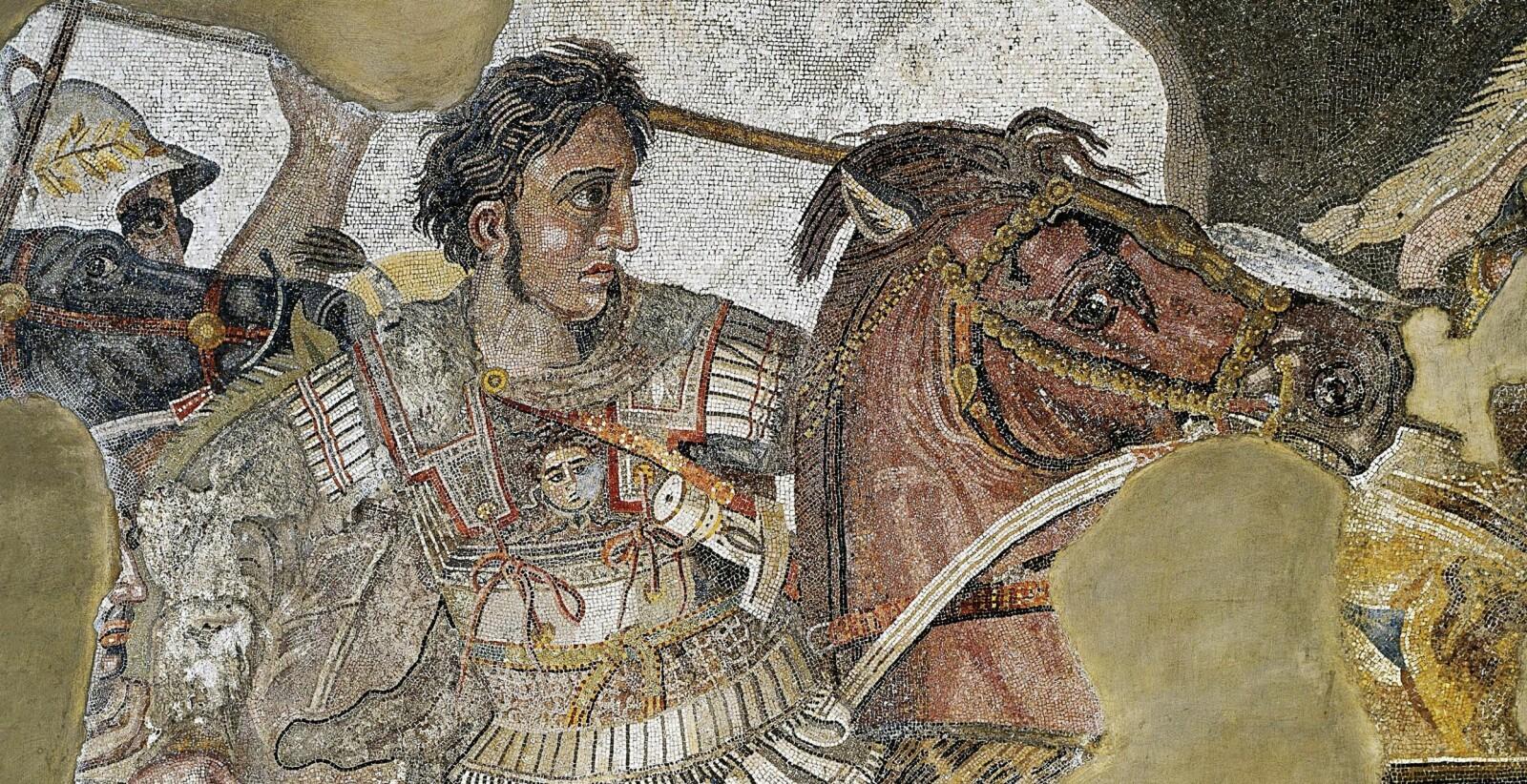 <b>LEVENDE DØD: </b>Aleksander den store kan ha levd i mange dager etter at han angivelig døde.