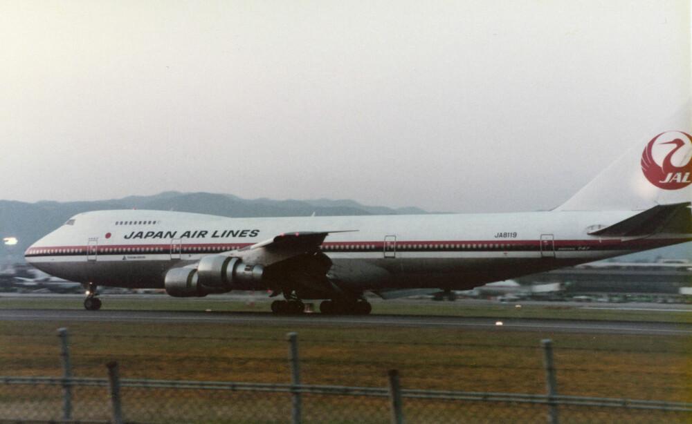 <b>ULYKKESFLYET:</b> En tailstrike syv år tidligere fikk katastrofale følger for detteB747-flyet.