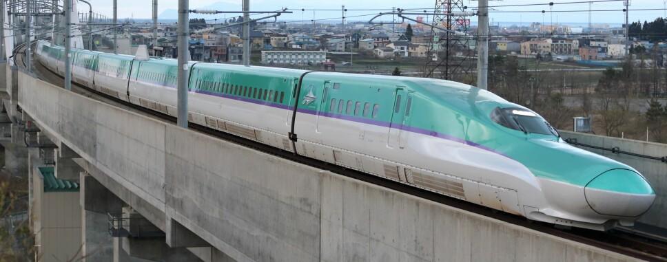 H5 Shinkansen.