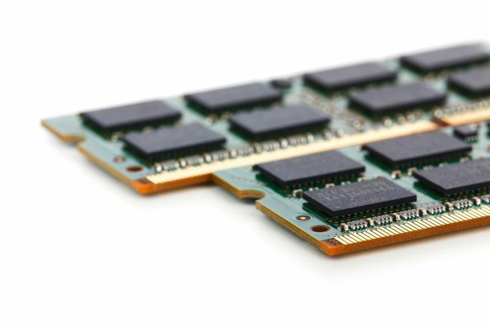 <b>MER MINNE:</b> RAM er PC-ens raske arbeidsminne.